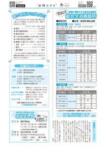 dayori202_08のサムネイル