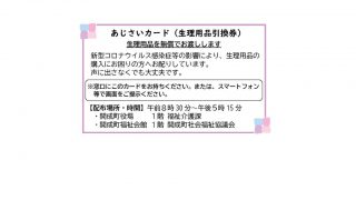 04-カード(HP用)のサムネイル